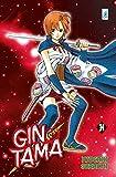 Gintama: 34