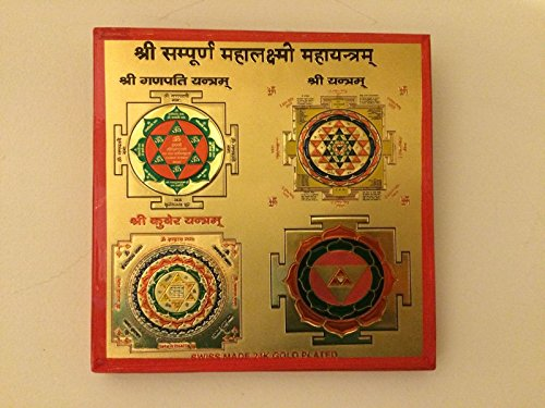 sampuran-mahalakshmi-yantra-sampoon-maha-lakshmi-yantra-hindu-prayer-yoga