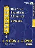 Das Neue Praktische Chinesisch /Xin shiyong hanyu keben / Das Neue Praktische Chinesisch - Set aus Lehrbuch 1 und 4 CDs und 1 DVD