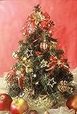 Brauns-Heitmann 87002 Weihnachtsbaum, ca. 45 cm, mit Beleuchtung rot dekoriert - 2