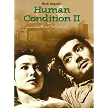 The Human Condition II