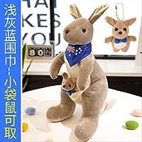 Cute Australian Kangaroo Plush Toy Doll Doll Baby Mother Child Gift Kangaroo No.4: 28Cm High Light Grey Blue Scarf (Small Kangaroo Desirable)