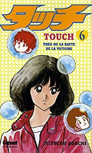 Touch Edition simple Tome 6
