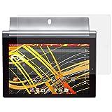 atFolix Folie für Lenovo Yoga Tablet 2-10 Displayschutzfolie - 2 x FX-Antireflex-HD hochauflösende entspiegelnde Schutzfolie
