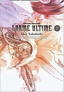 Larme Ultime Edition simple Tome 7