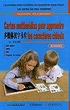 Cartes multimedias pour apprendre les caractères chinois : Coffret avec 9 paquets de cartes, 1 CD-Rom, 1 MP3, 4 CD-audio