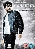 Baretta - Season One (3 disc set) [DVD] [UK Import]