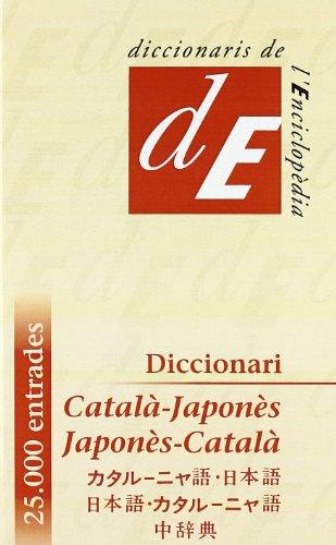 Diccionari Català-Japonès / Japonès-Català (Diccionaris Bilingües) por Albert Torres i Graell