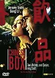 Chinese Box - Christopher Tellefsen