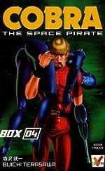 Cobra, the space pirate - Coffret T16 à 20 de TERASAWA Buichi
