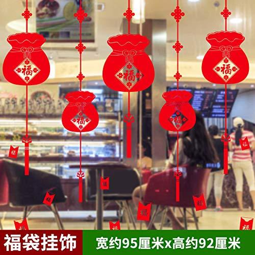 HAPPYLR Neujahrstag Dekoration Aufkleber Fenster Einkaufszentrum Shop Szene Layout Weihnachten Aufkleber Bar Glastür und Fenster Aufkleber, Farbe 9210 Segen Tasche Ornamente, extra groß