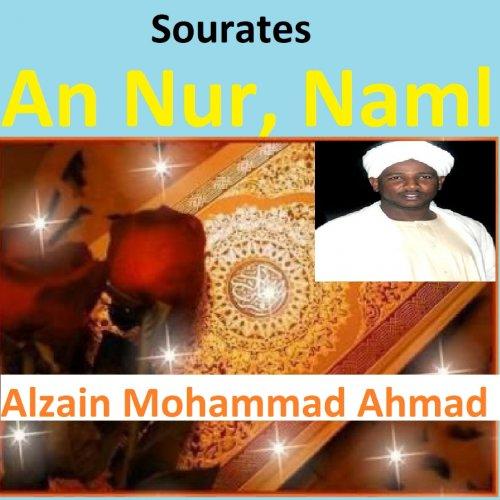 Sourates An Nur, Naml (Quran - Coran - Islam)