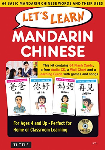 Let's Learn Mandarin Chinese: 64 Basic Mandarin Chinese Words and Their Uses