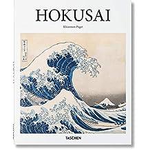 Hokusai (Basic Art Series 2.0)