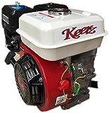 Benzinmotor 4,8kW 6,5 PS 4-Takt 19,05 mm Welle Ölmangelsicherung