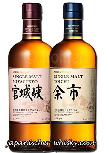 Miyagikyo und Yoich NAS im Set japanischer Single Malt Whisky 0,7 L 45 {71a901998f91976b2b5bad6a53b1d5622ef8f80658f55f7a971b9beba50c1ae3}
