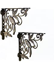 Casa Decor Fowl Place Antique Metal Wall Bracket for Wall Shleves Home Decor (2 Pieces) - Antique