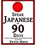 Speak Japanese in 90 Days: A Self Study Guide to Becoming Fluent: Volume 1