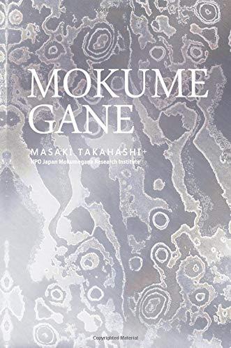 Mokume Gane por Masaki Takahashi