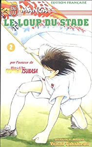 Le loup du stade Edition simple Tome 2