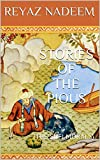 #4: STORIES OF THE PIOUS: (THE SUFI MORALS)