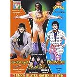 Super Star/Upendra/Gokarna