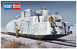 Hobby Boss 0855161/35MBV de 2, Late KT de 28Gun plástico Maqueta de, Modelo Ferrocarril Accesorio Modelismo