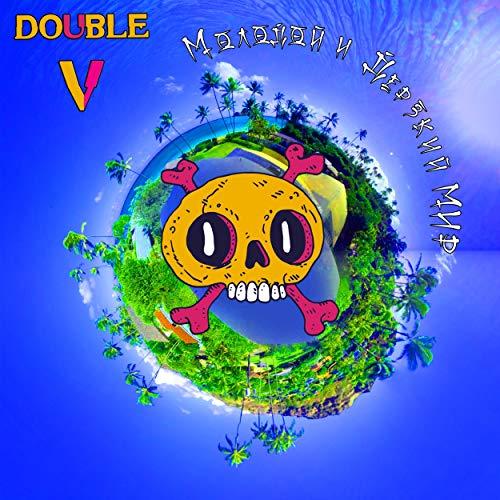 Bubble Gum [Explicit] Double Bubble Gum