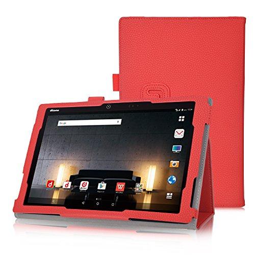 iBetter Acer Iconia Talk S (A1-734) Hülle Case, Slim Fit Folio Premium PU Kunstleder Schutzhülle Tasche Etui Smart Cover mit Ständerfunktion für Acer Iconia Talk S (A1-734) Zoll Tablet-PC,Rot