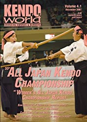 Kendo World 4.1 (Kendo World Magazine Volume 4) (English Edition)