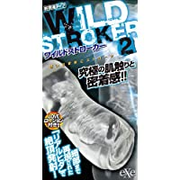 Japan EXE Toy WILD STROKER 2 with lotion preisvergleich bei billige-tabletten.eu