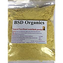 BSD Organics BabyO Natural Herbal Baby bath powder - 400 gms