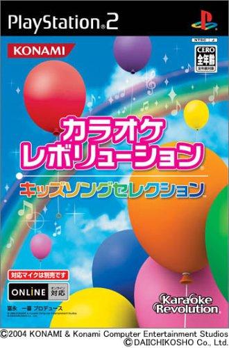 Karaoke Revolution ~ Kids Song Selection[Japanische Importspiele]