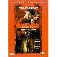 A Nightmare On Elm Street [DVD]