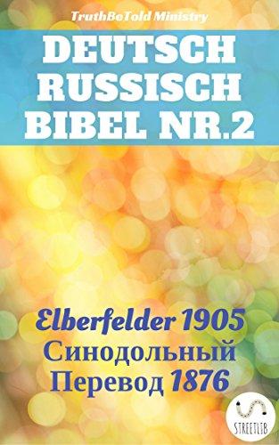 Deutsch Russisch Bibel Nr.2: Elberfelder 1905 - Синодольный Перевод 1876 (Parallel Bible Halseth 250)