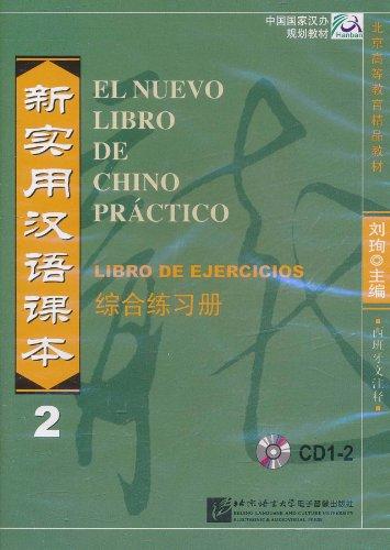 El nuevo libro de chino practico vol.2 - Libro de ejercicios (2CDs)