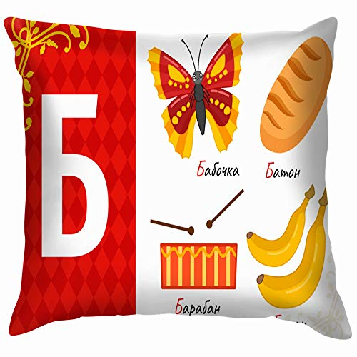 beautiful& Letter Russian Alphabet Set Cute Education Magazine Pillow Case Throw Pillow Cover Square Cushion Cover 18X18 Inch