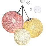 Luminaire Suspension E27-100% prêt à l'emploi sans outils - A visser directement sur une douille E27 - Télécommande sans fil - 3 boules en chanvre naturel - 3 ampoules LED E27 incluses (3x9W)-Pale