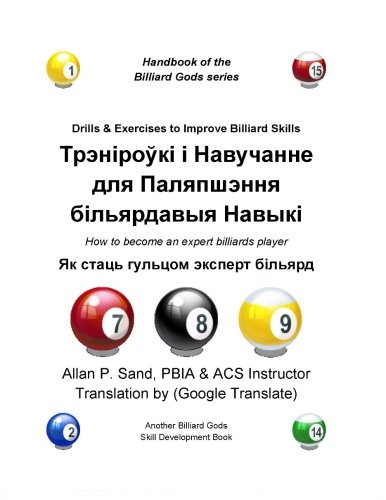 Drills & Exercises to Improve Billiard Skills (Belarusian): How to become an expert billiards player por Allan P. Sand