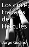 Los doce trabajos de Hércules (Mitos y leyendas clásicas)