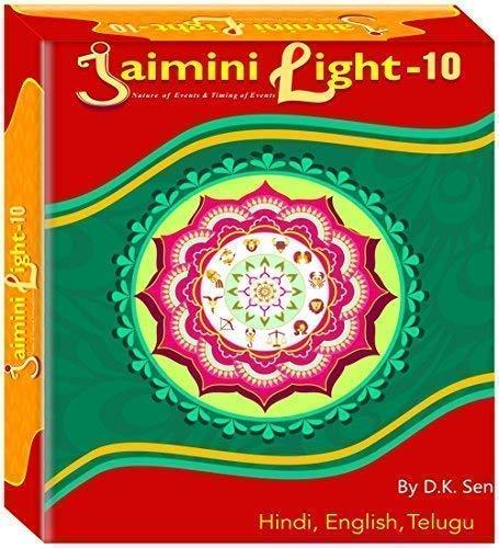 Jaimini Light 10