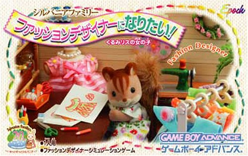 Game+Boy+Advance