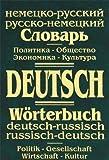 Wörterbuch deutsch-russisches, russisch-deutsch Politik, Gesellschaft, Wirtschaft, Kultur