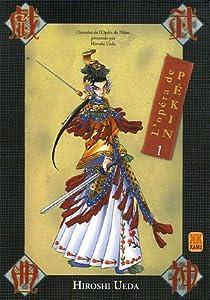 L'Opéra de Pékin Edition simple Tome 1