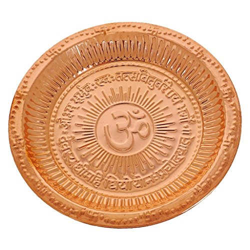 The Holy Store Handmade Hindu Puja Thali - Engraved Om Symbol and Gayatri Mantra Copper Pooja Thali  available at amazon for Rs.350