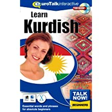 Talk now kurde