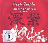 Deep Purple: ...To the Rising Sun: In Tokyo (Audio CD)