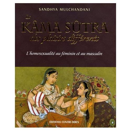 Le Kâma Sûtra des plaisirs différents