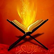 El Corán Santo - Il Sacro Corano, Vol 5