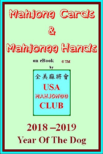 image relating to Mahjong Card Printable called 2018 Mahjong Playing cards Mahjongg Fingers 麻將/麻雀 upon reserve (Calendar year